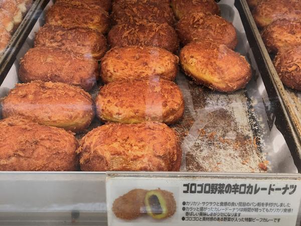 ツルヤのカレーパン