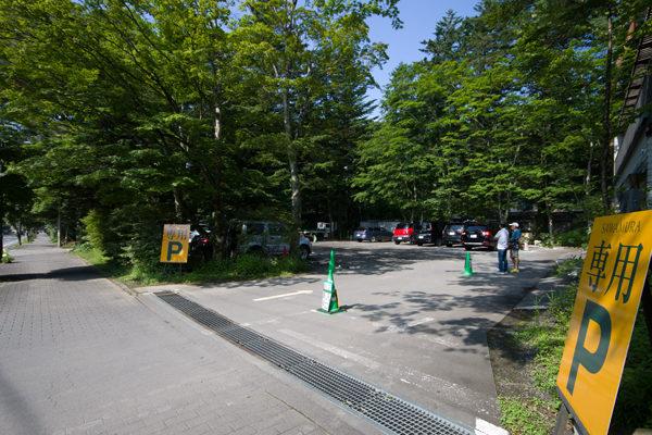 沢村の駐車場