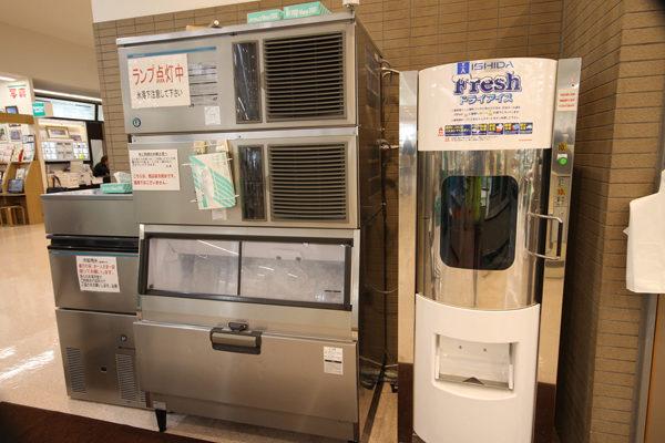 ツルヤ軽井沢店保冷剤