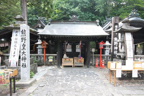 熊野皇大神社・本宮