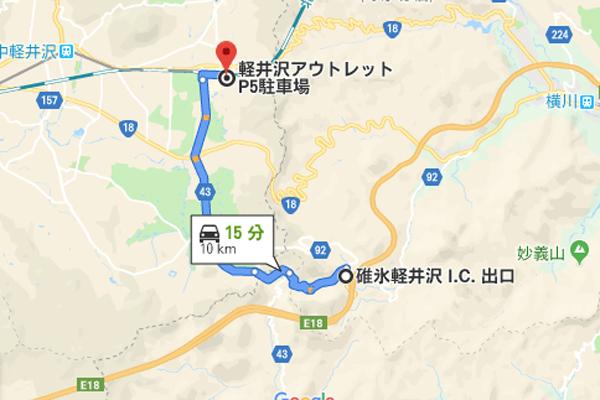 軽井沢の裏道