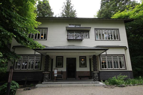 軽井沢・近衛・市村記念館