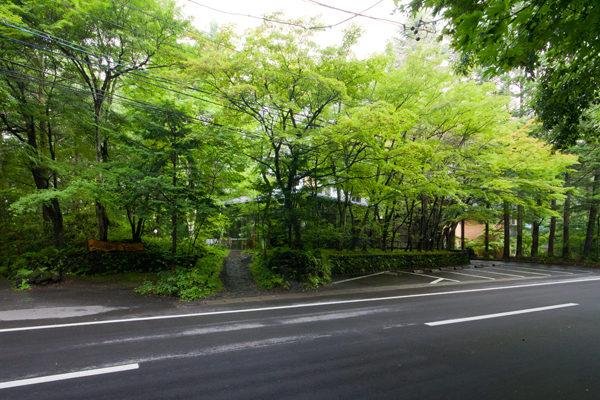 軽井沢 エルミタージュ ドゥ タムラ