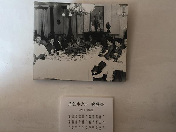 旧三笠ホテル 写真