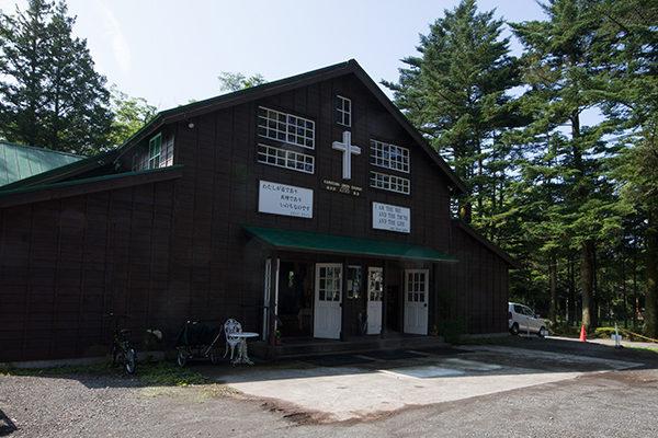 軽井沢ユニオン教会