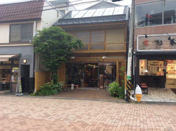 軽井沢彫・大坂屋家具店